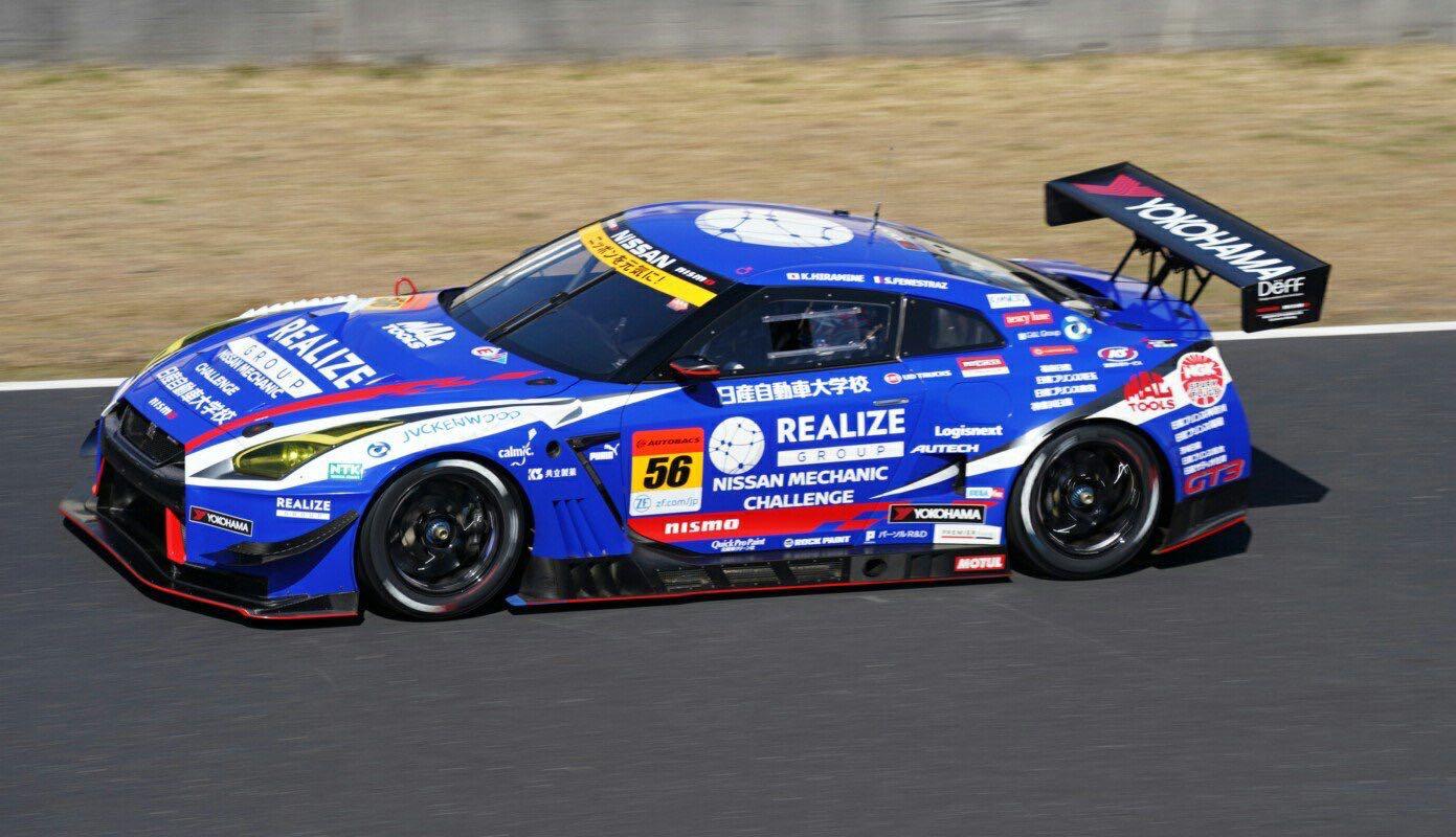 kondo_racing_1
