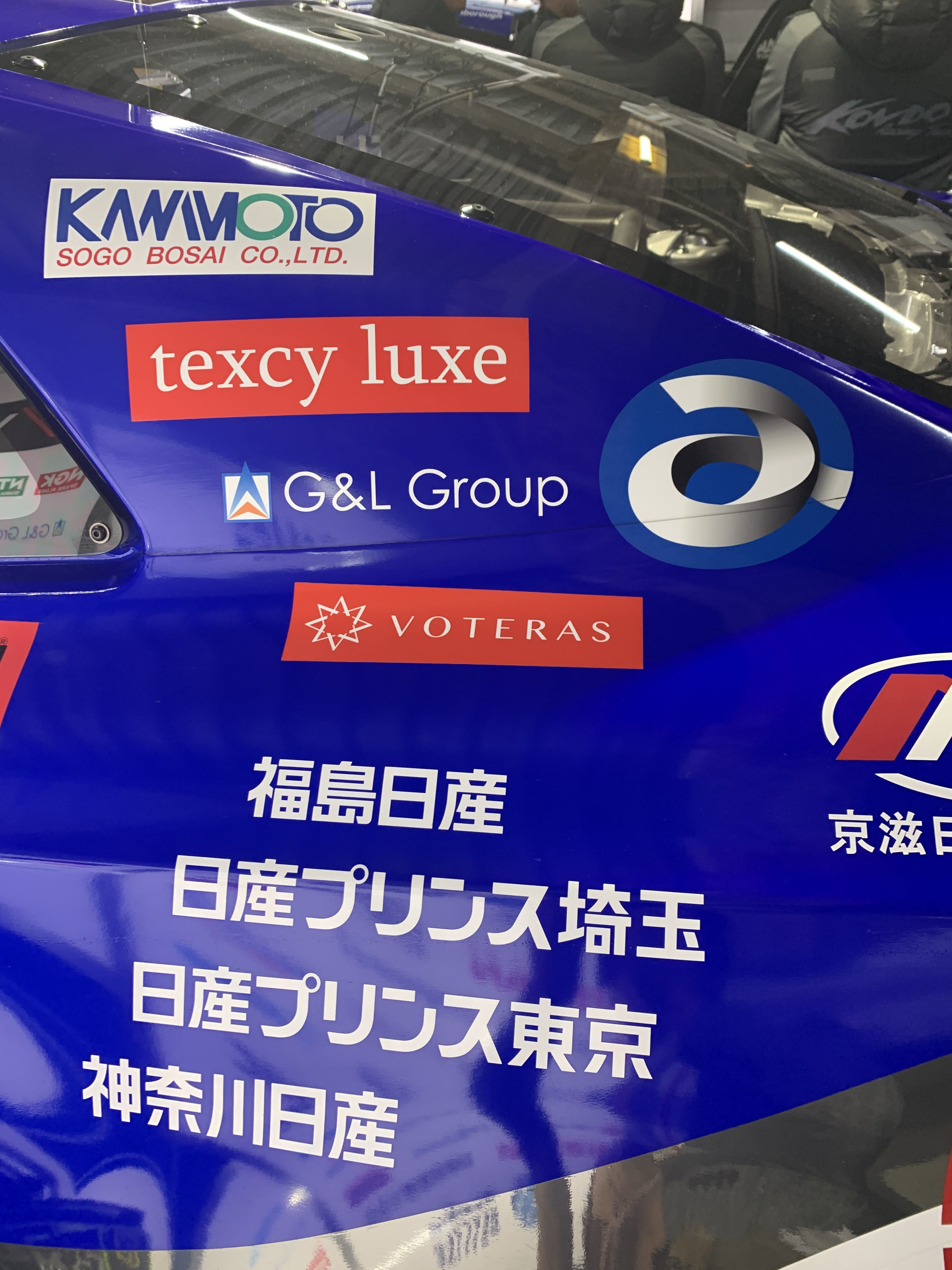 kondo_racing_3