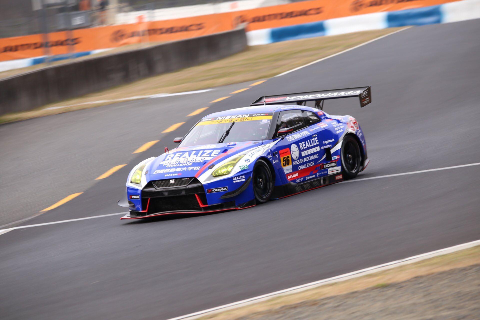 kondo_racing_4